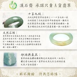 【漢石齋】天然A貨 冰糯種春帶彩 翡翠山水牌(57*57*6mm)