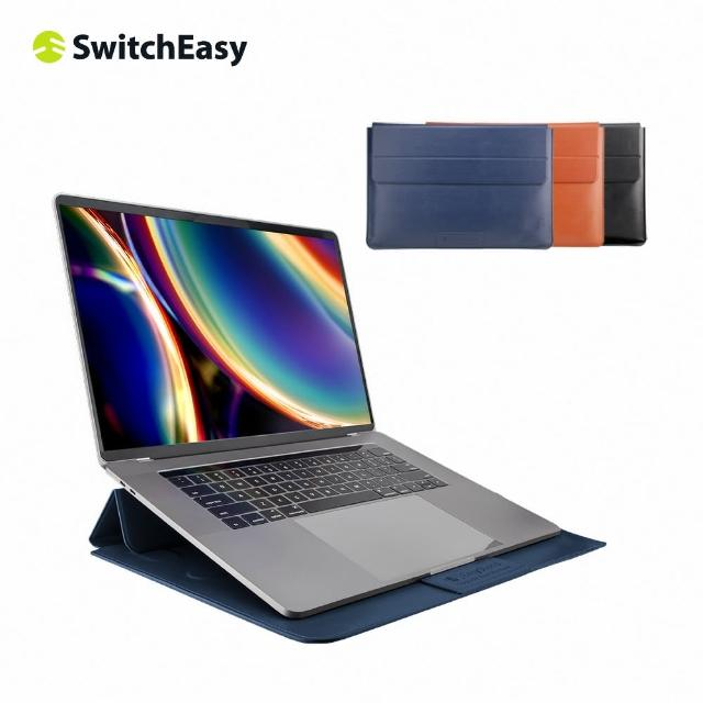 【SwitchEasy】EasyStand 13吋 MacBook Air/Pro(立架手工皮革護套)