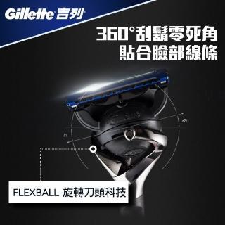 【Gillette 吉列】吉列小黑磚 無感Proglide系列限量刮鬍刀 豪華套組(1限量刀座 1刀架 5刀頭)