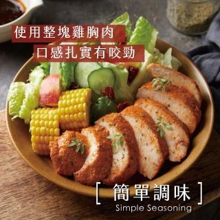 【台畜】絕世好雞即食雞胸肉 160g(可選翠玉油蔥、青辣椒花生醬)