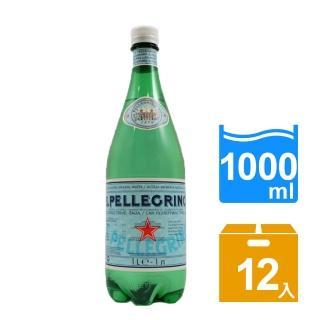 【聖沛黎洛】氣泡礦泉水(1000mlx12瓶)_週期購