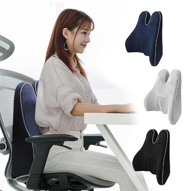 【西格傢飾】人體工學舒壓記憶棉腰枕(2色可選)/