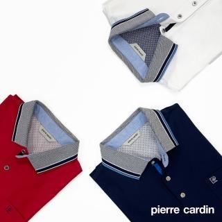 【pierre cardin 皮爾卡登】男裝  四合一抗UV吸排素色短袖polo衫上衣-丈青、紅、白(5187221)