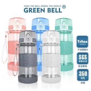 【GREEN BELL 綠貝】Tritan果漾彈蓋水壺350ml