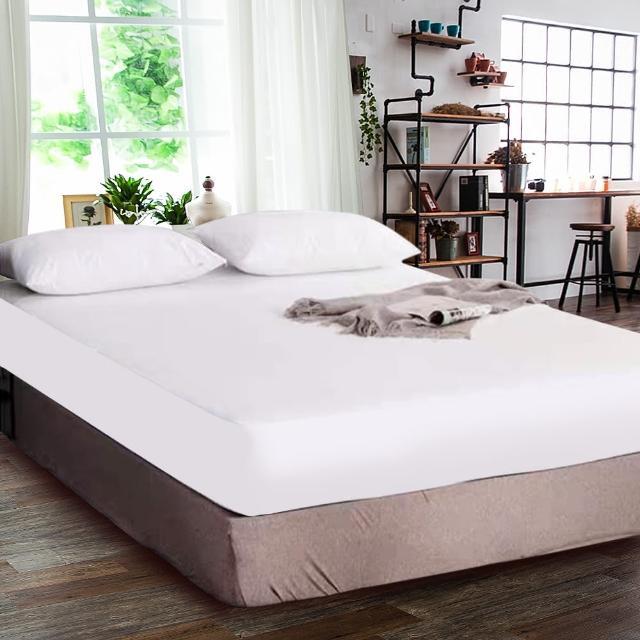 【Carolan】專業防護級床包式保潔墊-雙人(不含枕套)/