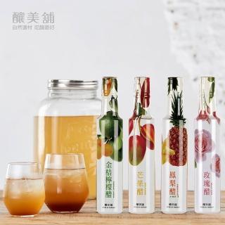 【釀美舖】100%天然花果醋 1入250ml(金桔檸檬/芒果/鳳梨/玫瑰)(健康飲品  老少皆宜 無添加無防腐)