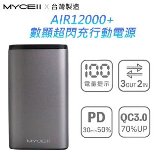 【MYCELL】AIR12000