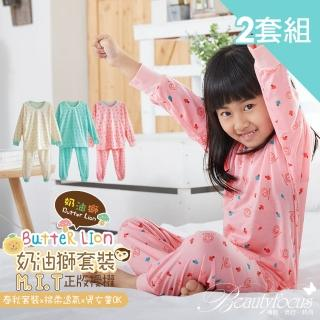 【BeautyFocus】2套組/奶油獅春季居家套裝(73108)/