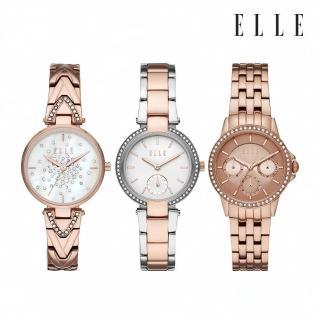 【ELLE】優雅華麗鍊帶鑽錶(多款可選)/母親節禮物