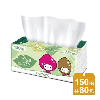 【朵舒】舒適柔抽取式衛生紙(150抽x10包x8袋/箱)