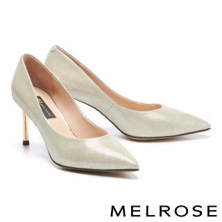 【MELROSE】極簡時尚金屬鍍跟尖頭高跟鞋(銀)/
