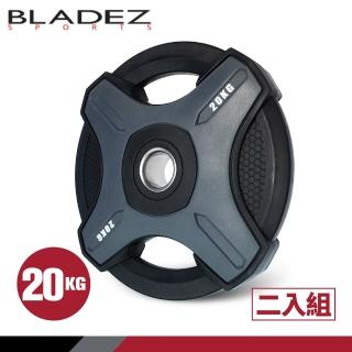 【BLADEZ】OP1-PU灰色奧林匹克包膠槓片-20KG(二入組)/