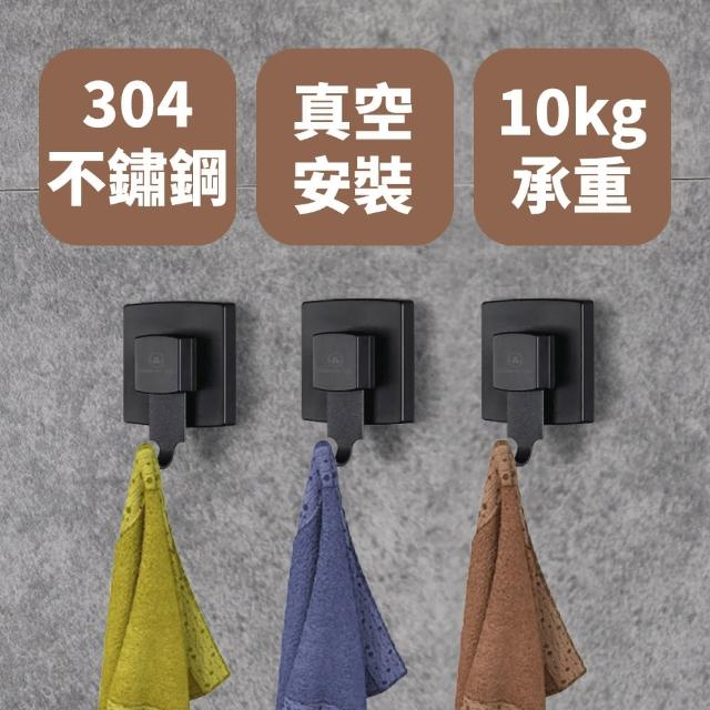 【吊掛收納】浴室真空吸盤掛勾(掛勾