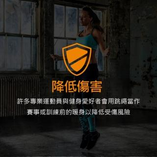 【adidas 愛迪達】基礎訓練跳繩(愛迪達跳繩)