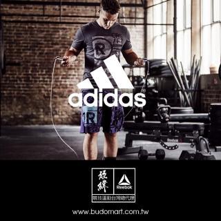 【adidas 愛迪達】加重跳繩
