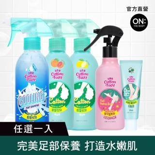【ON THE BODY】足嫩肌泡沫清潔液-多規格任選1入(檸檬薄荷/葡萄柚薄荷/阿拉斯加/去角質/修護霜)