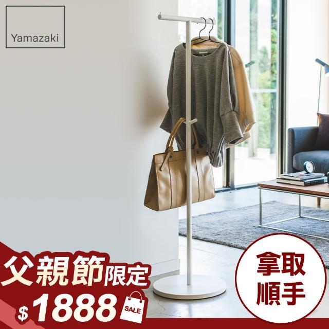 【日本YAMAZAKI】smart工業風T字衣帽架(白)/
