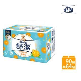 【Kleenex 舒潔】特級舒適金盞花抽取衛生紙(90抽x8包x8串/箱)