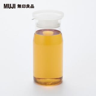 【MUJI 無印良品】耐熱玻璃水壺/0.7L