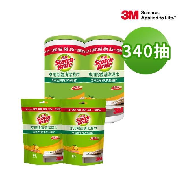 【防疫抗菌】3M除菌清潔濕巾85入2罐+85入補充包2袋+贈貓咪菜瓜布/