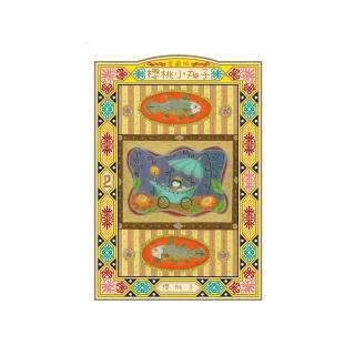 櫻桃小丸子 愛藏版2