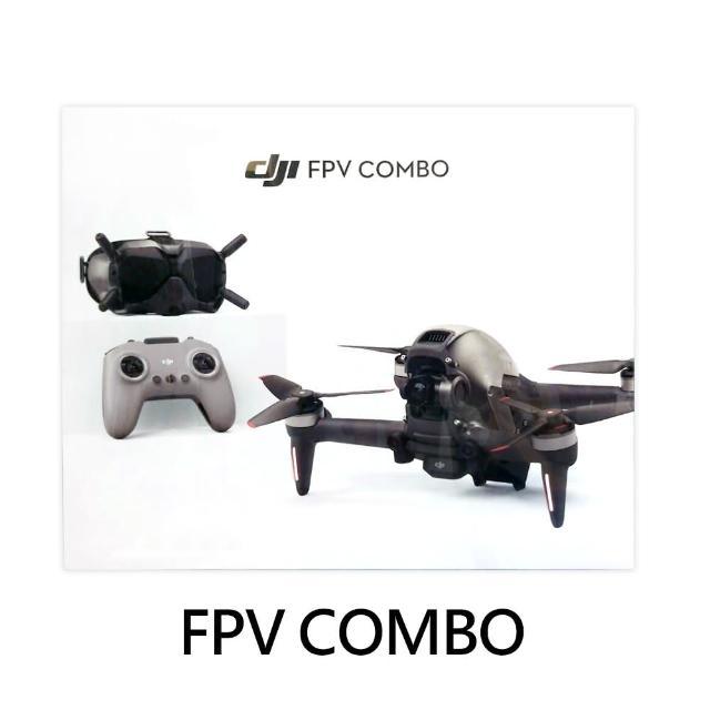 【DJI】FPV