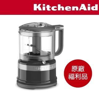 【KitchenAid】福利品 3.5 cup 升級版迷你食物處理機(松露黑)