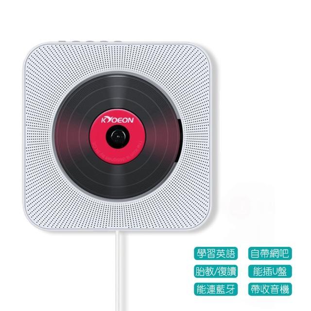 【多功能藍芽CD機】CD全支援播放機(藍芽CD機)/