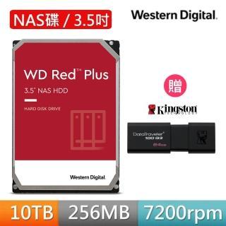 【贈金士頓64G隨身碟】WD 紅標Plus 10TB NAS專用3.5吋SATA硬碟(WD101EFBX)