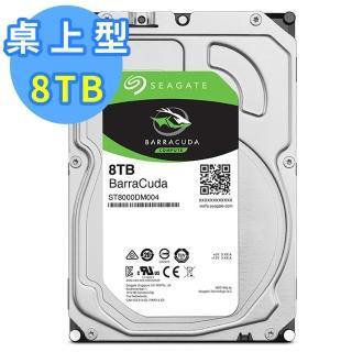 【贈金士頓64G隨身碟】Seagate BarraCuda 8TB 3.5吋 5400轉 桌上型硬碟(ST8000DM004)
