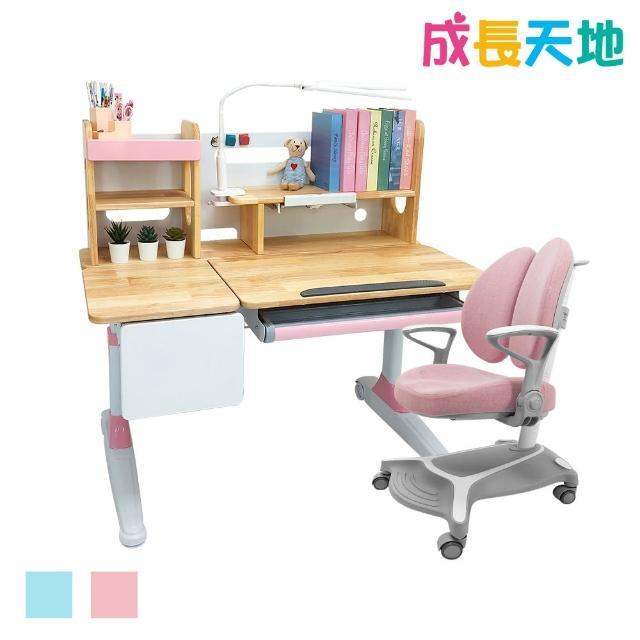 【成長天地】兒童書桌椅 110cm桌面 實木兒童桌椅 可升降桌椅(ME203+AU902)
