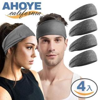 【AHOYE】男女款透氣吸汗運動頭巾 4條入 頭帶 髮帶