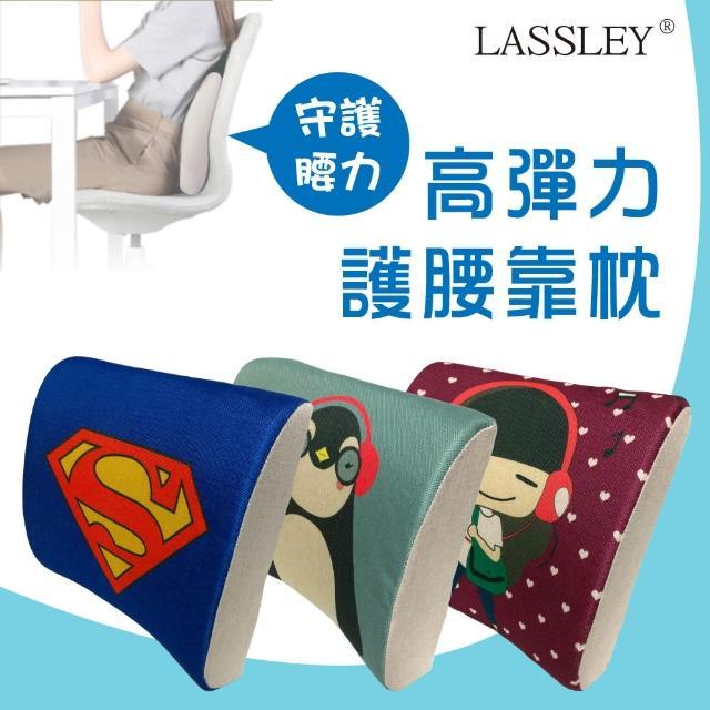 【LASSLEY】棉麻高彈力護腰靠枕靠腰墊(腰墊