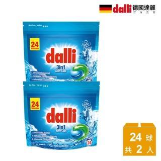 【Dalli德國達麗】強效深層洗淨除臭/ 護色去污酵素持香旋風洗衣膠囊/ 洗衣球(24球袋裝x2入箱/ 共48球/ 補充包)