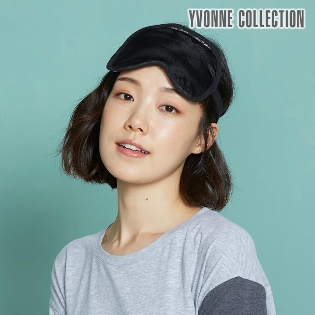 【Yvonne