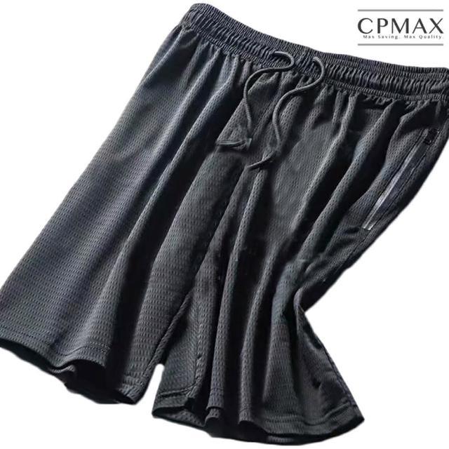 【CPMAX】冰絲網眼透氣大尺碼運動短褲(涼感短褲