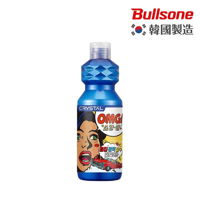 【Bullsone
