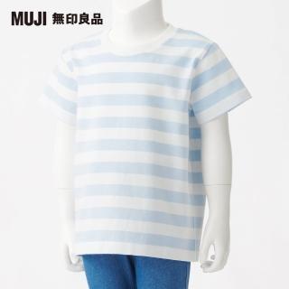 【MUJI 無印良品】幼兒有機棉天竺橫紋短袖T恤(共9色)