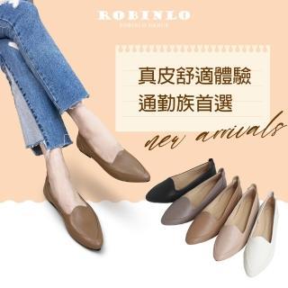 【Robinlo】全真皮法式浪漫簡約尖頭全真皮平底鞋MAHESA(溫柔杏/奶油白/法式黑/焦糖棕)