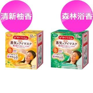 【Kao 花王】NEW柔舒蒸氣眼罩 綜合72枚入 平輸商品(無香、薰衣草、洋甘菊、玫瑰、柚香、森林浴香)