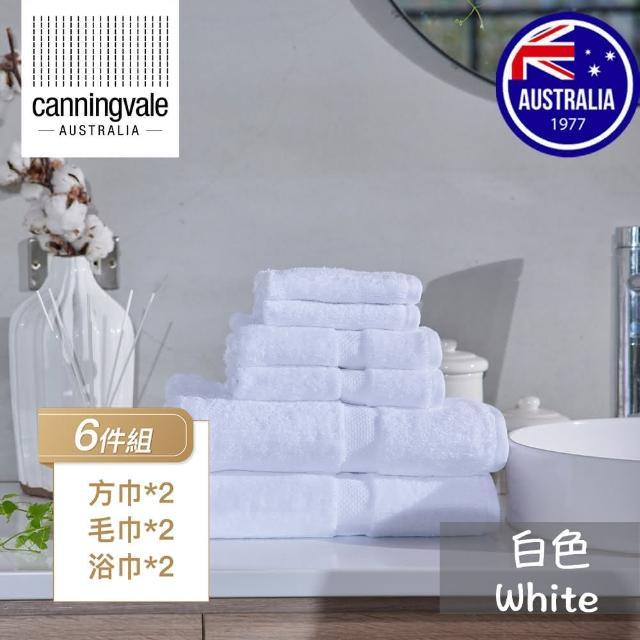 【canningvale】皇家璀璨系列毛巾6件組-澳洲五星飯店指定品牌(白色)/