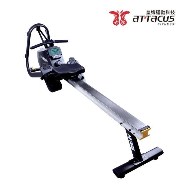 【ATTACUS皇娥運動科技】AR7000商用級磁控阻力划船器(高效燃脂/多功能訓練器)/