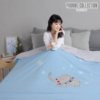 【Yvonne Collection】馬戲團雙人四季被_6x7呎(灰藍)