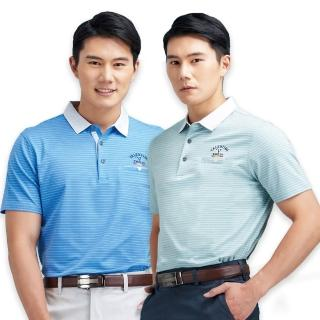 【Emilio Valentino 范倫鐵諾】絲光棉機能短袖polo衫(多款選)