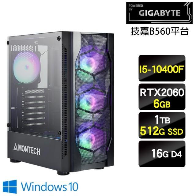 【技嘉平台】I5六核{十面威風W}I5獨顯RTX2060電競Win10主機(I5-10400F/16G/512G+1T/RTX2060/Win10)/