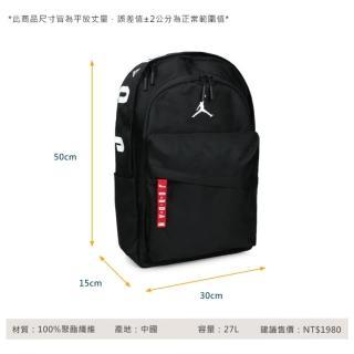 【NIKE 耐吉】大型雙肩包-後背包 肩背包 電腦包 15吋筆電 飛人喬丹 黑紅白(JD2033001AD-001)