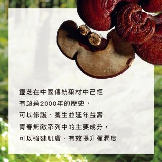 【ORIGINS 品木宣言】DR.WEIL青春無敵健康光潤機能水 100ml(熱銷No.1靈芝水)