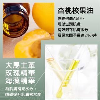【ORIGINS 品木宣言】一飲而盡保濕面膜75ml(10分鐘保濕補水)