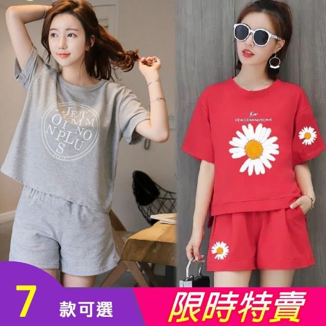 【K.W.】字母休閒輕鬆時尚居家套裝褲(共1色)/
