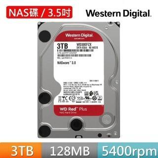 【WD 威騰】紅標 Plus 3TB NAS專用3.5吋SATA硬碟(WD30EFZX)